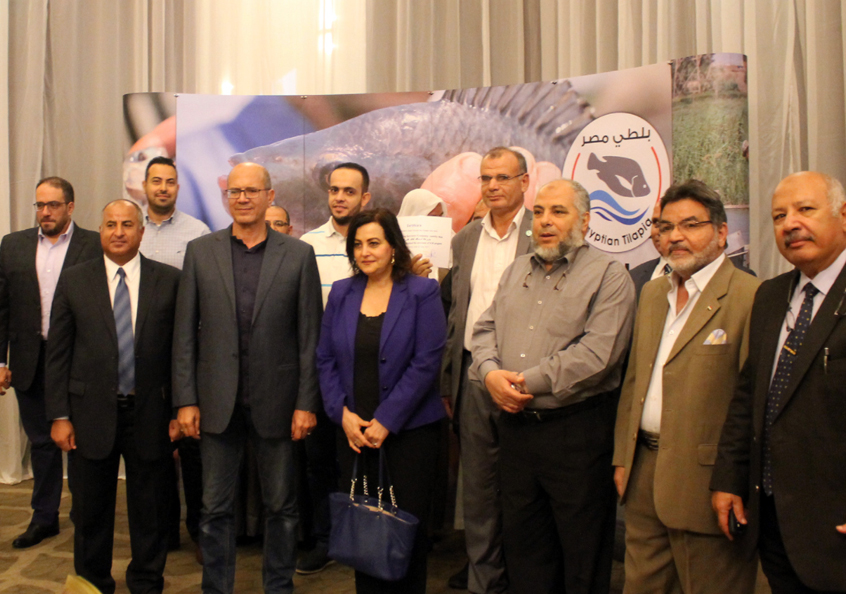 Ceremony for awarding of quality certifications to Egyptian fish farmers.